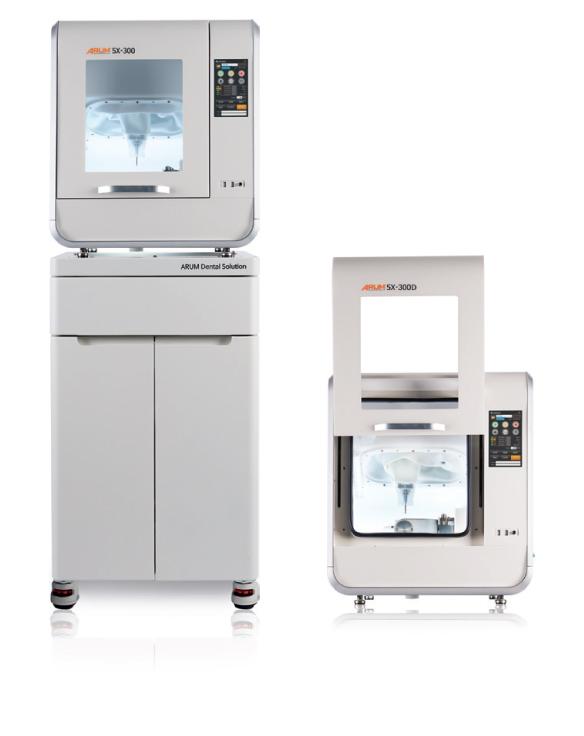 ARUM 5X-300/300D